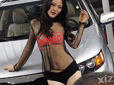 Show Girl不得進入上海車展!這樣還有看頭嗎?小孩家長還需簽安全責任書!