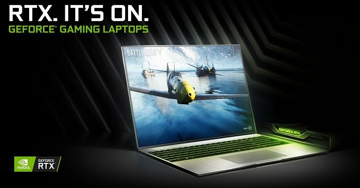 電競筆電要升級了!NVIDIA GeForce RTX 20 系列筆電將現身電玩展,Max-Q 輕薄電競筆電同步更新