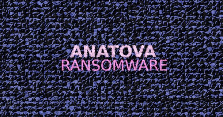 新型勒索軟體 Anatova 使用模組化架構,手段比 Ryuk 更加霸道