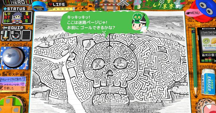 台北電玩展直擊參展日本獨立遊戲:手繪風 RPG 首度登台,解謎要拿紙筆打破虛實界線