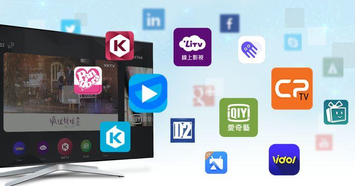RockTek與MOMO合推RockTek A3+ 4K智慧電視盒限量優惠