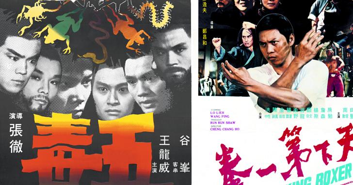 慶祝春節,Twitch將在春節期間24小時不間斷連放44套香港邵氏功夫經典電影馬拉松