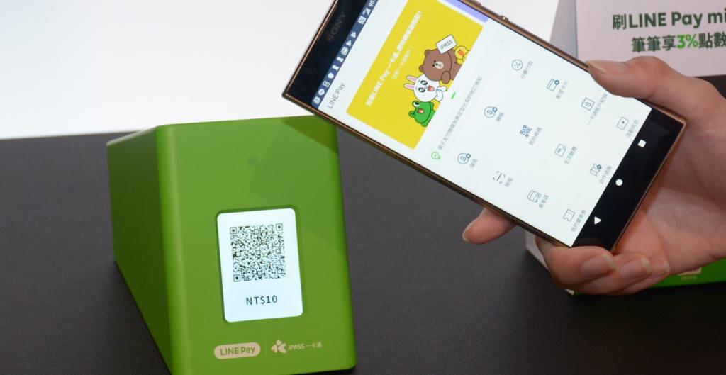 Line Pay mini 登台!店家加入收款機,顧客付費更容易