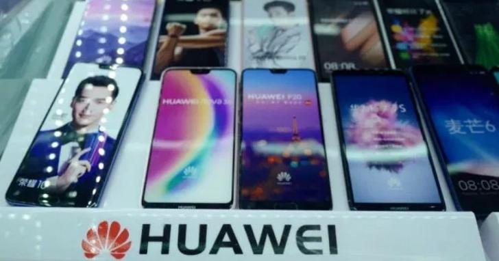 成大教授李忠憲在臉書解釋「為什麼政府機關應該禁止使用華為等中國製手機」