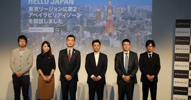 阿里雲於日本開設第二個資料中心,服務能力倍增