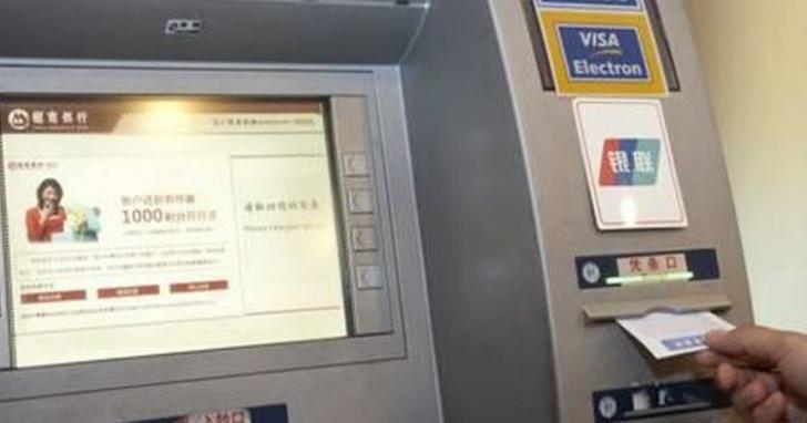 中國華夏銀行技術經理把自家銀行系統植入病毒竊得700多萬人民幣,被捕辯稱是在測試漏洞