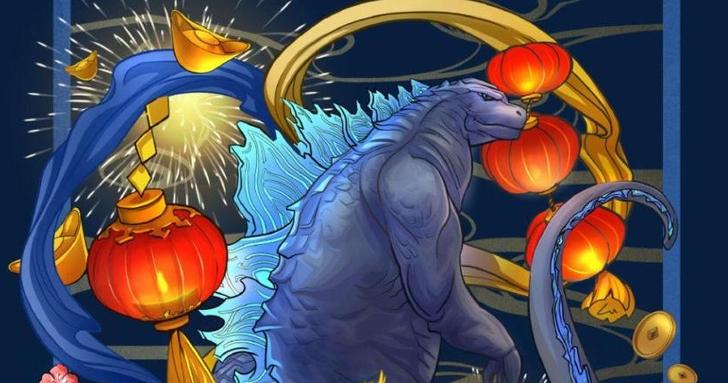 傳奇影業發佈 4 款哥吉拉中文手繪海報,結合中國農曆新年元素向大家拜年