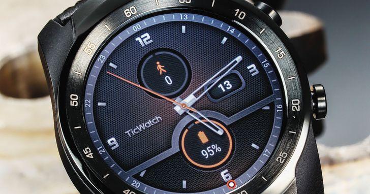 Mobvoi TicWatch Pro- 長效續航力的智慧手錶