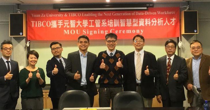 TIBCO攜手元智大學培訓人才,以TIBCO Spotfire進行專題研究及教學