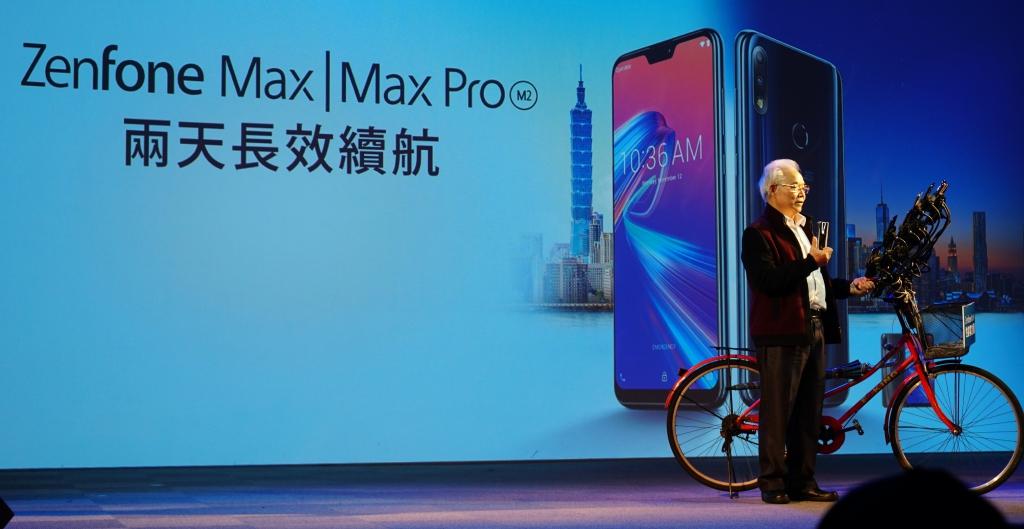 新電力怪獸開賣!華碩 ZenFone Max Pro(M2)提供5,000mAh 大電量、售價 10,990 元