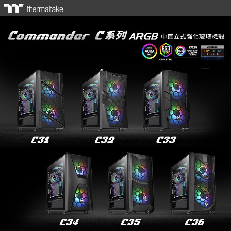 曜越全新Commander C系列 200mm 5V ARGB雙風扇強化玻璃中直立式機殼