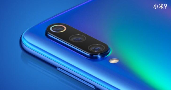 小米9搶下驍龍855全球首發、跑分超越iPhone XS,雷軍追加爆料相機規格