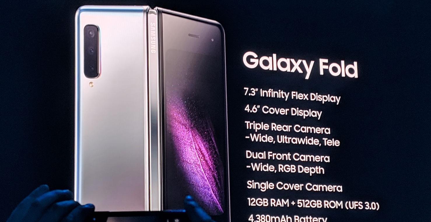 六顆鏡頭、前後雙螢幕!三星公布摺疊手機 Galaxy Fold 帶來 7.3 吋視野