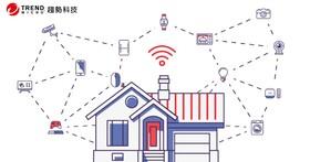 趨勢科技最新解決方案讓電信廠商為用戶的數位生活昇起防護罩