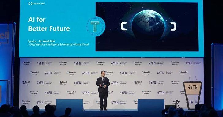 阿里雲「Tech For Change」 以科技應對全球挑戰,用技術做有情有義的事