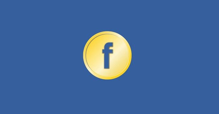 Facebook和Telegram都要運用旗下即時通訊軟體的影響力,在加密資幣市場取得成功