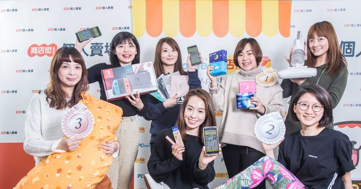 PChome電商消費習慣大調查,女性網購貢獻度80%