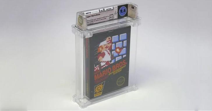 一盒價值310萬台幣的超級瑪利歐卡帶