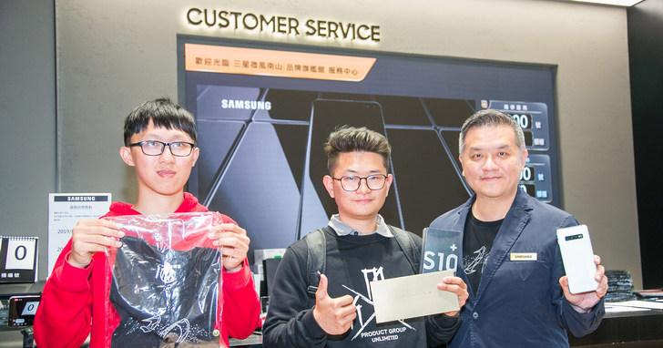 三星Galaxy S10系列今日預購取貨,吸引逾600人排隊
