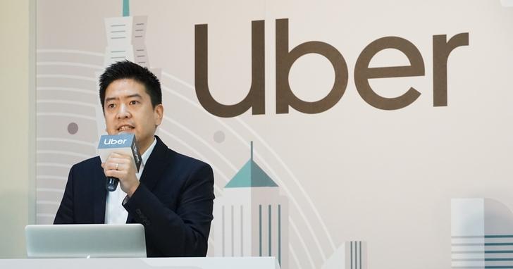 Uber 表示強烈反對交通部「Uber條款」,呼籲政府不要只顧小黃,漠視乘客自由選擇權益