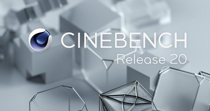 Cinebench R20測試軟體全新登場,加重負荷更適合操爆旗艦電腦