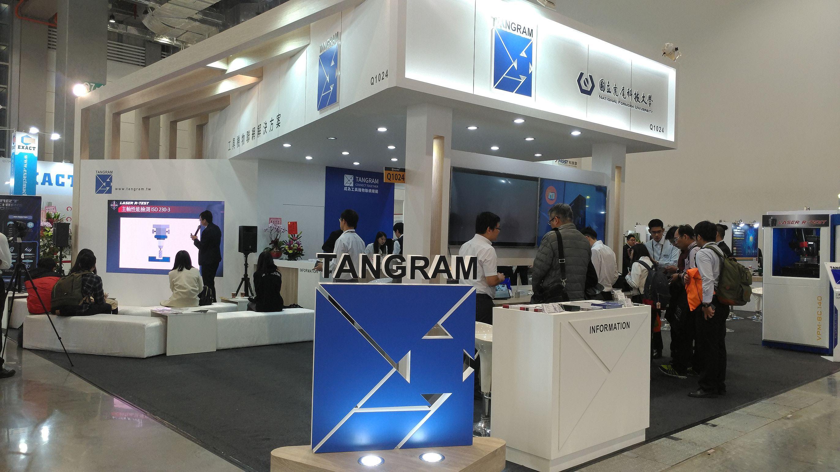 中華電信推出「工具機物聯網應用平台」  攜手 TANGRAM 鏈結工業 4.0 共創產業數位新經濟