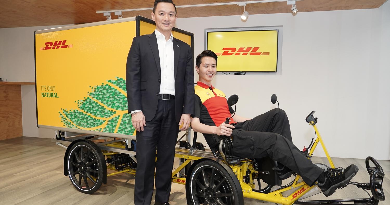 DHL 在台灣啟用 Cubicycle 運務自行車,朝向綠色物流邁進