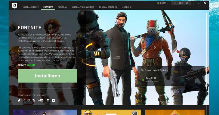 Epic Games 竊取 Steam 用戶的隱私資訊,官方說這一切都是誤會