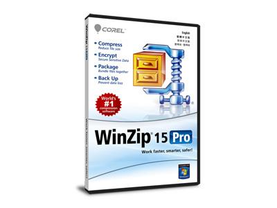 Corel WinZip 15 中文版:專業級解壓縮、備份軟體