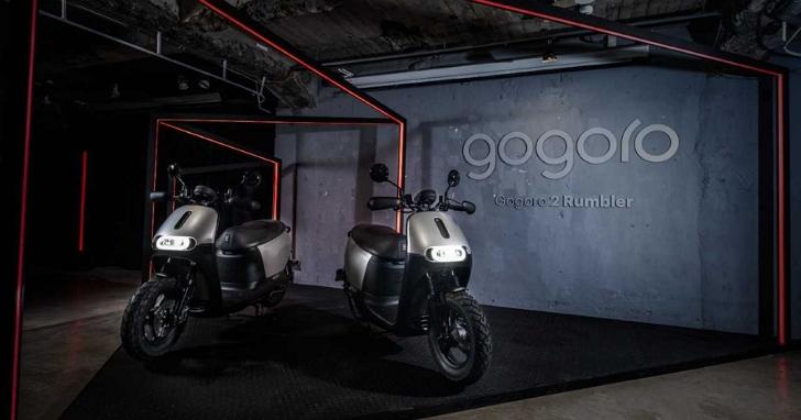遠傳宣布開賣全新Gogoro 2 Rumbler, 購車最高折$21,100元、最低只要$31,700元起