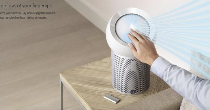 除了吸塵器之外,Dyson還發表了一款只吹你一個人的電風扇 Pure Cool Me