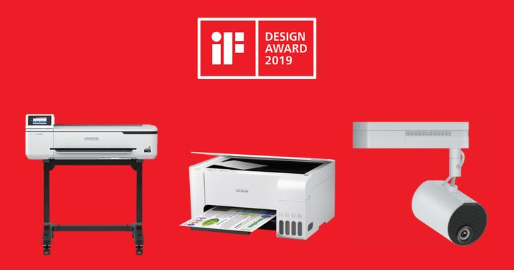 Epson六項產品獲2019德國iF產品設計大獎