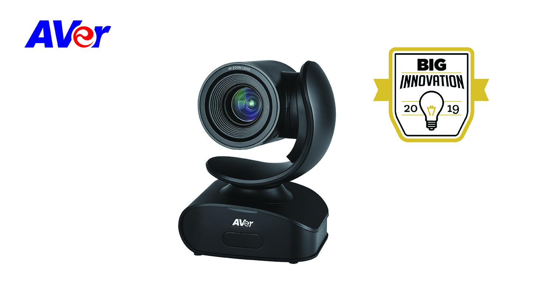 圓展全新4K雲端視訊會議攝影機 獲2019 BIG創新獎