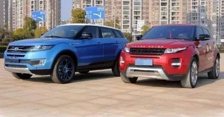 Land Rover在中國打贏一場山寨車官司,後面還有很多國際大廠期待能告贏山寨