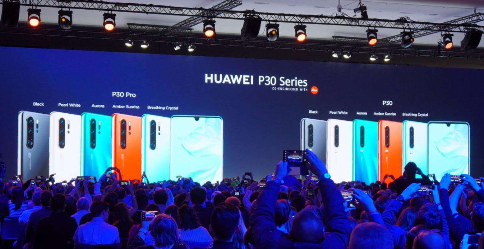 華為 P30 / P30 Pro 發表,4000 萬畫素鏡頭、10 倍混合變焦