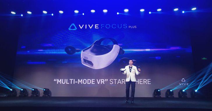 HTC於VEC2019推出首款全六自由度多模式VR一體機