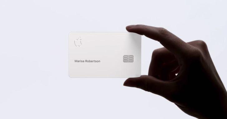 蘋果信用卡Apple Card怎麼使用?6個小細節告訴你