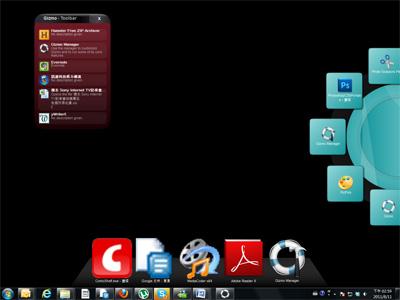桌面大改造,Gizmo Central 讓桌面圖示隨心所欲排列