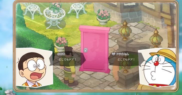 《哆啦A夢牧場物語》Switch平台發售日期公佈