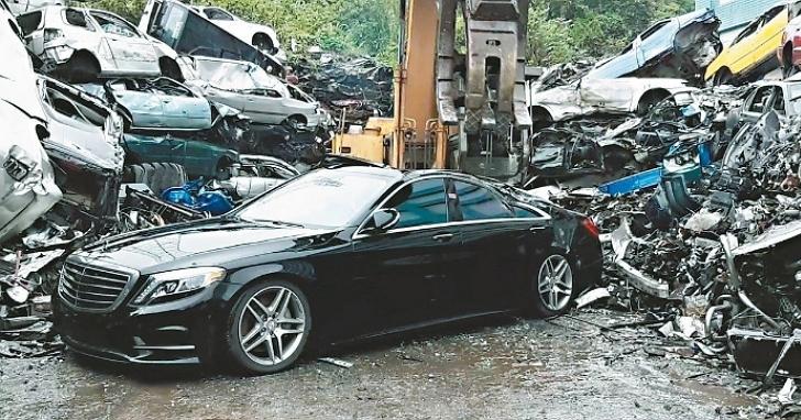 因違法遭沒入車輛怎處理?事發地點在六都或是其他地點,命運大不同