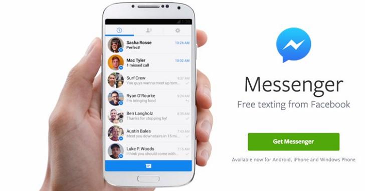 開倒車?Messenger 從 Facebook App 分家後,現在可能又要併回去了!