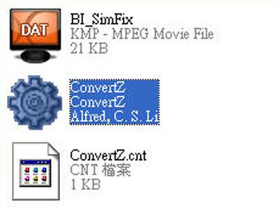 ConvertZ:解決手機、電腦播放音樂時出現亂碼的問題