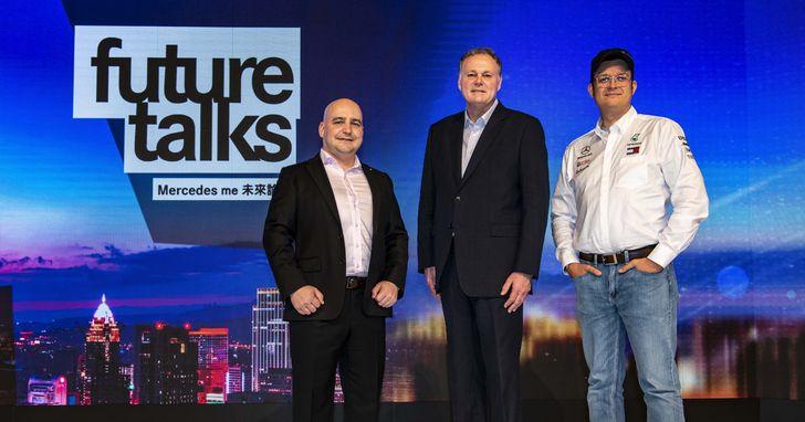 台灣賓士Mercedes me future talks未來論壇:未來將是純電時代