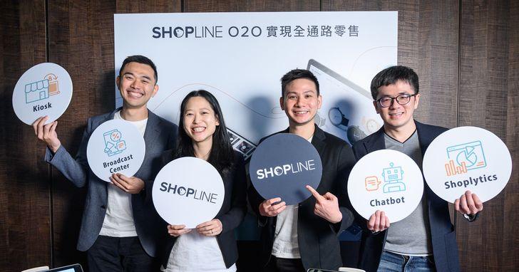 開店平台SHOPLINE收購WAPOS,助店家達成虛實通路整合