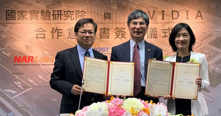 NVIDIA與國研院簽署合作意向書,推動自駕車技術應用合作