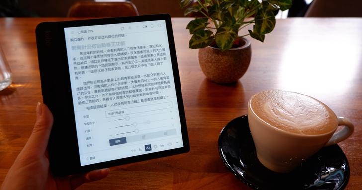 Kobo中文版閱讀器上市,享配件半價優惠,電子書消費滿666元 回饋點數222點