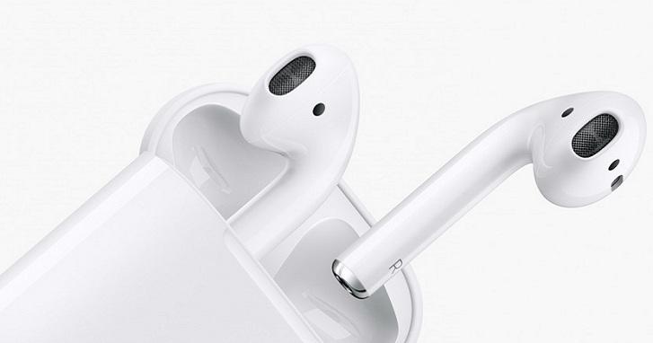 Apple 新款 AirPods 開放預購,5 月初到貨、無線版本再等等