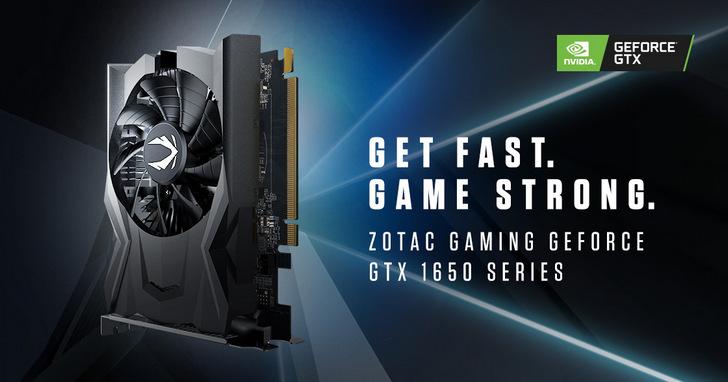 ZOTAC GAMING推出新顯示卡GeForce GTX 1650系列
