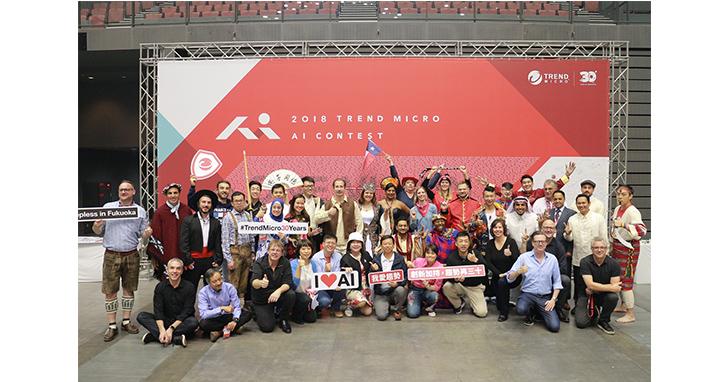 趨勢科技獲選2019科技類幸福企業