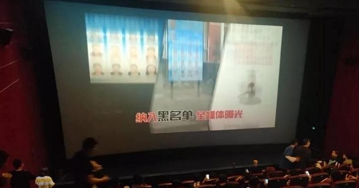 中國法院出奇招,在戲院播放復仇者聯盟前先將當地欠債不還者的名單公開示眾